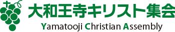 lg_logo_yamato_65-323
